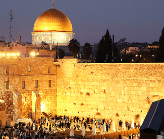 Holy Land Discovery Group Tour